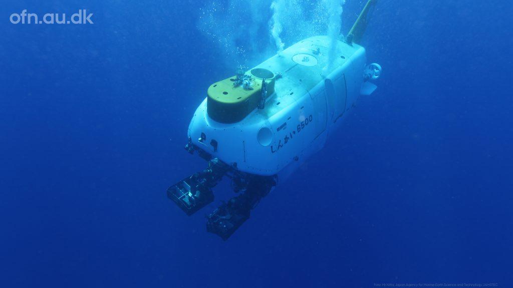Et specialbygget undervandsinstrument designet til at udforske de dybeste dele af verdenshavet.